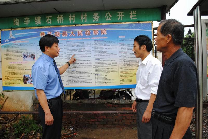 组织工作人员走进乡村开展检察职能宣传,发放征求意见表,让检察机关与