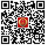 芜湖县微信
