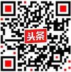 芜湖县院头条号
